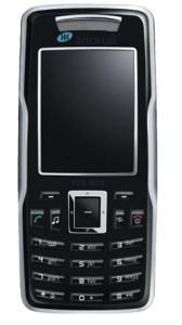 Рис. 11. Внешний вид телефона TR-C81a
