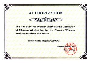 Fibocom Distributor Certificate