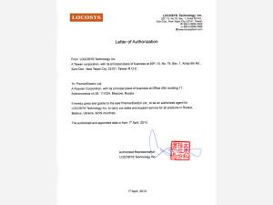 LOCOSYS Certificate