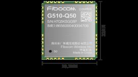 Fibocom G510 — 2G модуль Fibocom