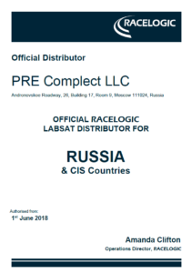 Сертификат дистрибьютора Racelogic